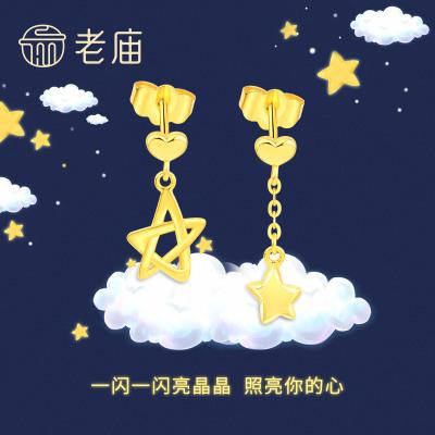 老廟黃金黃18K金Au750耳飾愛心調皮星星耳釘耳插/1030000666K金耳飾定價