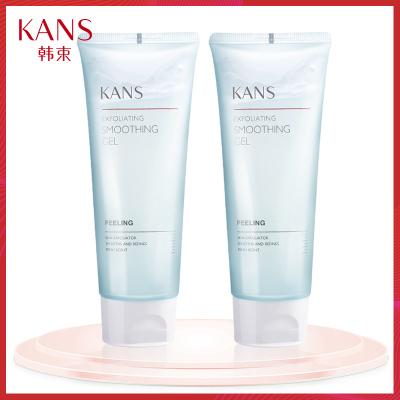 韓束(Kans)束高機能細膚去角質素100ml 補水保濕溫和去角質疏通毛孔水嫩亮膚學生男女各種膚質通用