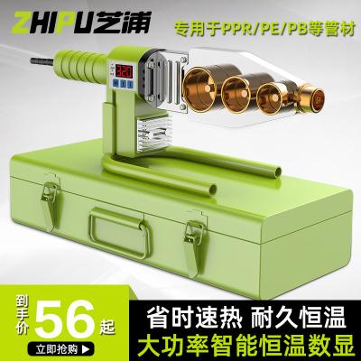 芝浦(ZHIPU)热熔器ppr热熔机模头热容器塑焊机水电工程接水管热熔器塑料焊接机【32型数显加强款】+大金模头+专业剪