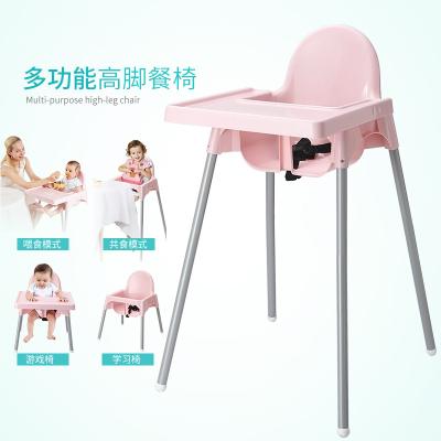 亲老大 多功能儿童餐椅婴儿餐桌椅宝宝椅塑料 酒店便携式BB座椅吃饭椅子承重100KG