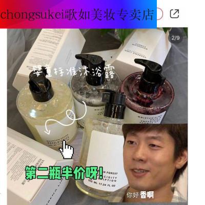 chongsukei 第二瓶半價 你好香呀! 煙酰胺 大瓶500
