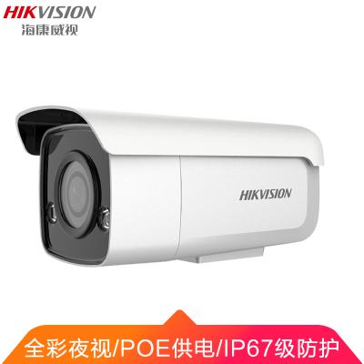 ??低由阆裢?00万全彩POE摄像头 夜视全彩监控网络高清摄像机手机远程监控器DS-2CD3T47EWD-L 4MM