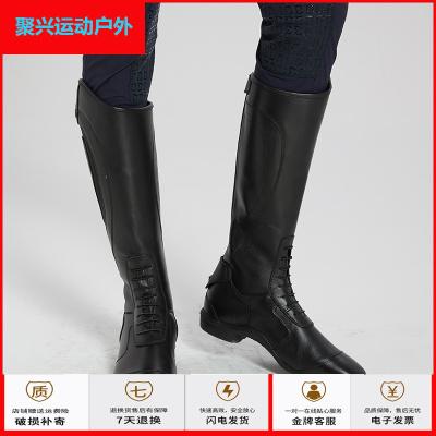蘇寧運動戶外馬具 馬術騎馬馬靴馬術長靴男女牛皮障礙靴騎士裝備聚興新款