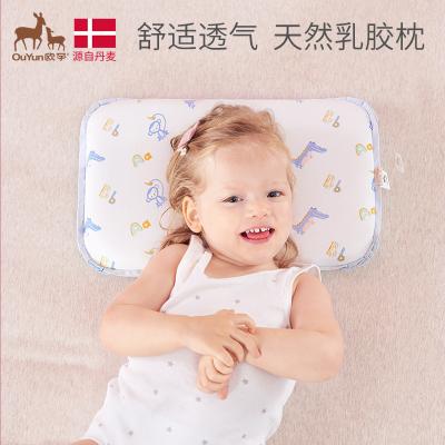 歐孕兒童枕頭0-5歲嬰兒護頸椎天然乳膠枕幼兒園寶寶透氣四季通用