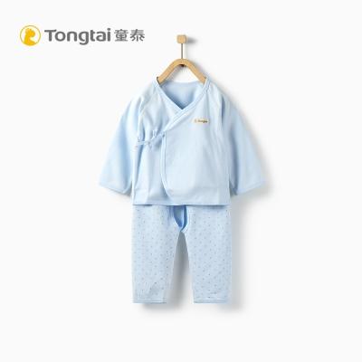 童泰TONGTAI初生儿衣服0-3个月纯棉婴儿和尚服内衣套装婴幼儿通用52cm