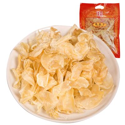 香港启泰 启华 花胶鱼胶干130g袋装 海产干货小鱼鳔鱼肚 煲汤炖汤材料 胶原蛋白胶质嫩滑