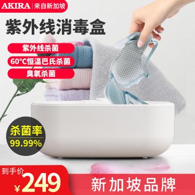 愛家樂(AKIRA)DC8A 內衣褲消毒機烘干機干衣機烘衣機殺菌旅行便攜 家用小型內衣收納盒烘干盒