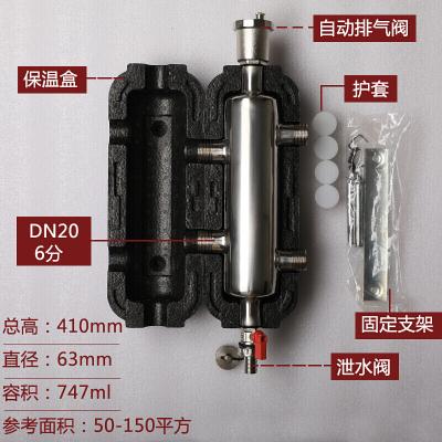 定做地暖锅炉壁挂炉耦合罐混水罐水力分压器去藕罐不锈钢压力平衡器yz