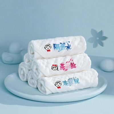 婴儿纱布毛巾口水巾宝宝棉洗脸巾儿童新生儿小方巾用品莎丞
