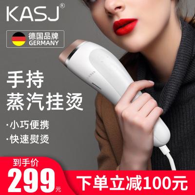 德国KASJ8865手持挂烫机 便携式蒸汽挂烫机小型手持迷你熨烫机 家用手持电熨斗快速出汽自动断电 熨斗