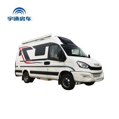 【定金抵扣】B530舒適版(縱置床) 3kW充電逆變一體機 8速自動變速箱 柴油發動機