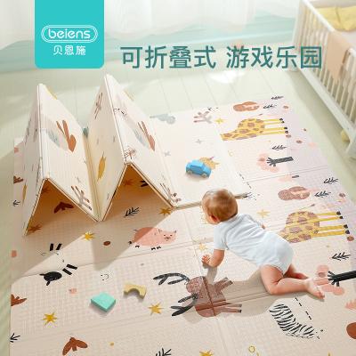 貝恩施寶寶爬行墊加厚可折疊嬰兒XPE爬爬墊兒童地墊客廳家用177*195CM厚度1CM XPE 195*177*1CM