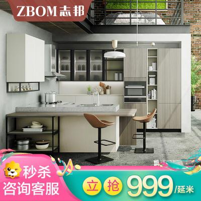 志邦櫥柜 廚柜定制整體開放式廚房玻門吊柜挑高吧臺石英石臺面 現代簡約雙飾面