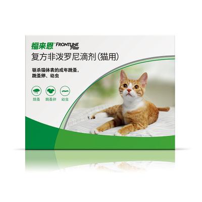 法國進口 福來恩(FRONTLINE)貓咪體外驅蟲滴劑 0.5ml 整盒3支