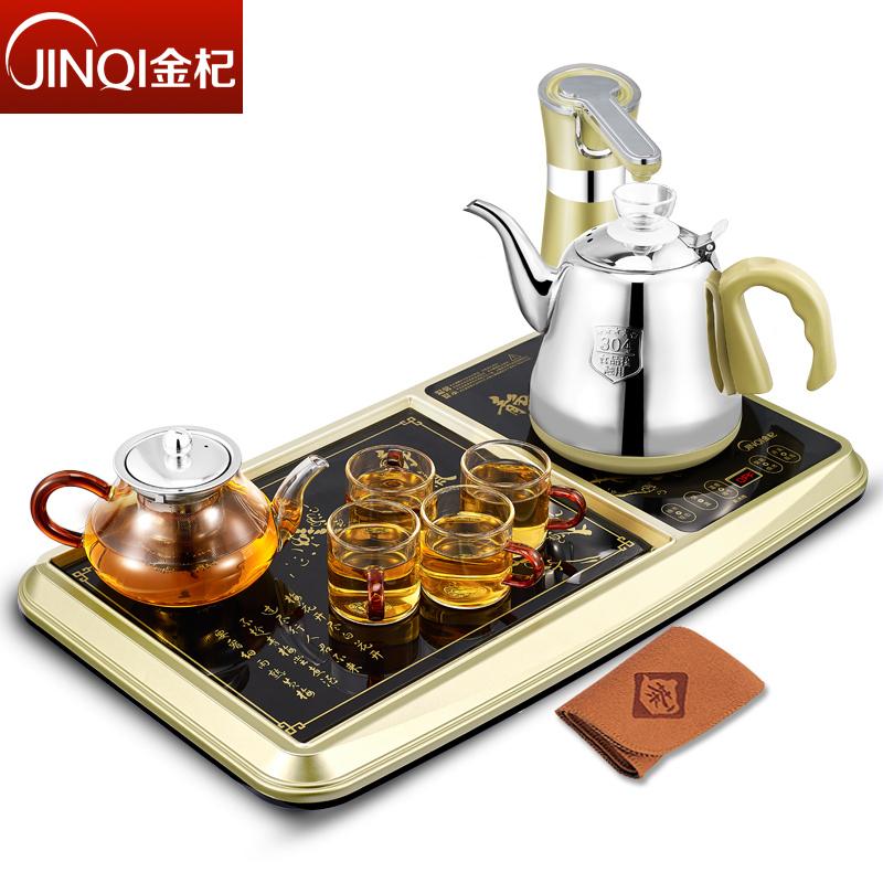 JINQI брендийн цахилгаан  данх JBL-B548  иж бүрэн цайны хэрэгсэл
