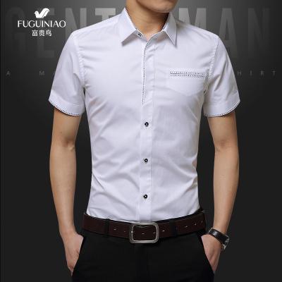 富貴鳥/FUGUINIAO夏季新款短袖襯衫男士純色韓版修身寸衫商務休閑免燙大碼職業襯衣潮