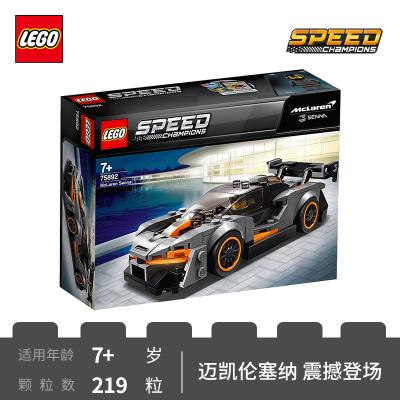 LEGO 樂高 Speed賽車系列 邁凱倫塞納75892 積木玩具