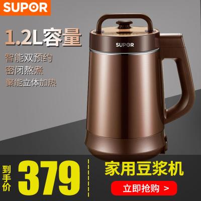 苏泊尔(SUPOR)豆浆机 1.2L/升多功能全自动高速破壁无渣豆浆机米糊五谷不支持自动清洗