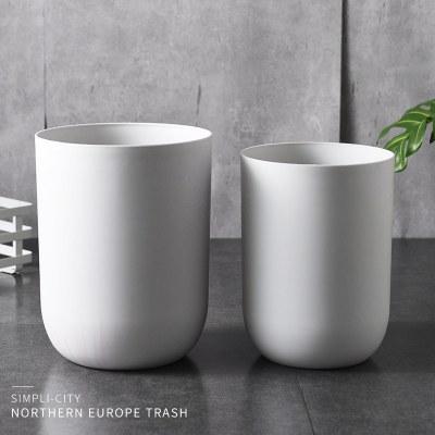 欧宝美圾桶北欧客厅厨房卫生间创意可爱卧室宜家用简约无盖大号纸篓筒
