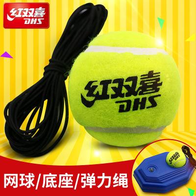 紅雙喜網球訓練器帶線 初學者練習器帶繩單人網球帶線回彈套裝 【黑色彈力繩】帶線網球1只(滿2件送1彈力繩)