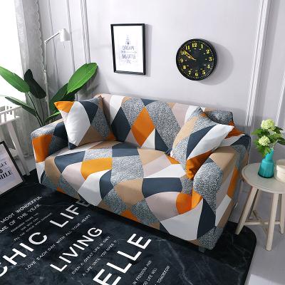 沙发套罩全包组合沙发网红懒人万能沙发套罩全包沙发布全盖沙发垫北欧简约双人格子 魔方 单人适合长90~140cm之内