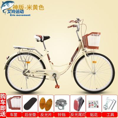 【品質優選】復古24寸26寸20寸折疊成人通勤自行車女式老式彎把輕便車淑女自行車可載人普通城市休閑車高碳鋼