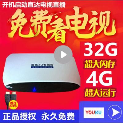 全国通用机顶盒 永久免费看电视网络机顶盒 高清 内置无线wifi