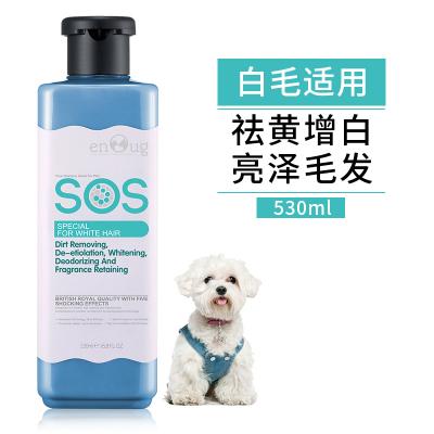 逸諾(enoug)SOS寵物香波 貓咪狗狗沐浴露 溫和增香 薩摩耶比熊專用 白毛系列 530ml