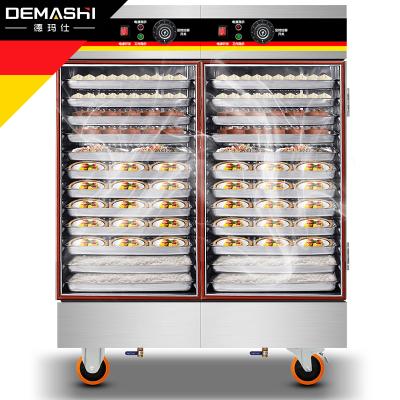 德瑪仕(DEMASHI)蒸飯柜商用 學校企業酒店食堂蒸包蒸飯機 電熱蒸飯車 24盤定時款雙門(380V)