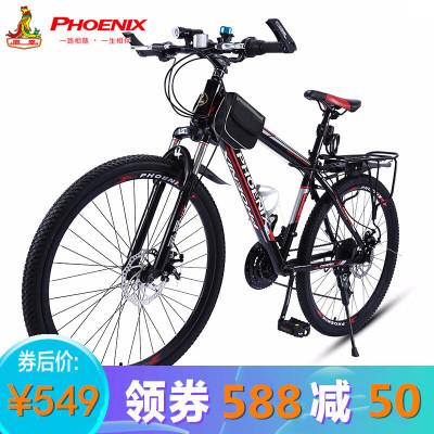 鳳凰(Phoenix)山地自行車24寸26寸碟剎zxc高碳鋼成人單車男士女式學生自行車21速24速27速山地車城市車