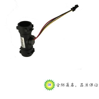 幫客材配 惠而浦燃氣熱水器水流量傳感器12P(升級款)/T13A/T13W/T13U
