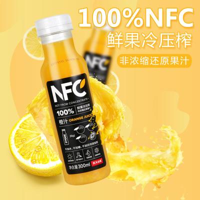 農夫山泉NFC果汁鮮果冷壓榨100%純橙汁300ml*10瓶 禮盒裝飲料