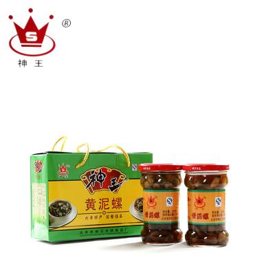 泥螺 醉泥螺特產海鮮黃泥螺醉螺新鮮活腌制220g*6瓶 限鹽城市區銷售 華東