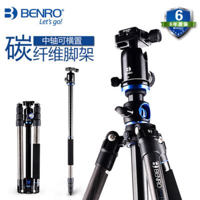 百诺Benro GC268TV2佳能尼康单反相机专业碳纤维 快速中轴横置三角架云台 相机三脚架套装