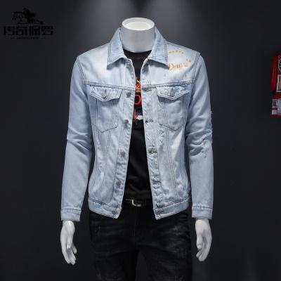 傳奇保羅(CHUANQIBAOLUO)2020春季歐款字母刺繡牛仔衣男士韓版個性破洞修身牛仔衣外套男裝