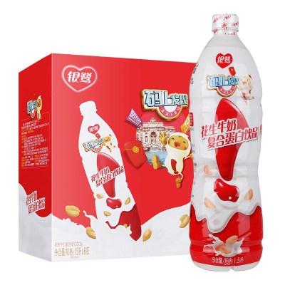 银鹭红豆花生牛奶复合蛋白饮品1.5L*6瓶整箱 营养早餐奶饮料