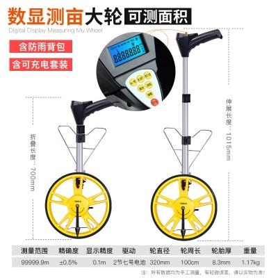 定做 測距輪機械式滾動推尺滾輪測距儀手推滾輪式測量尺滾數顯手持測量