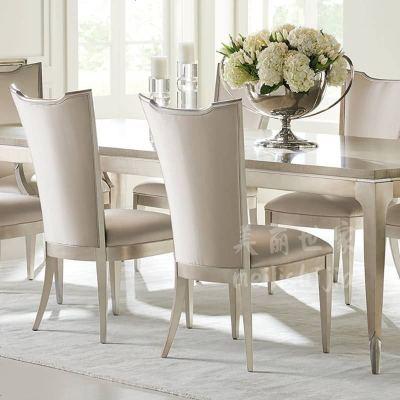 航竹坊美克餐桌美家輕奢實木餐桌椅組合美式現代簡約餐廳art長方形餐臺