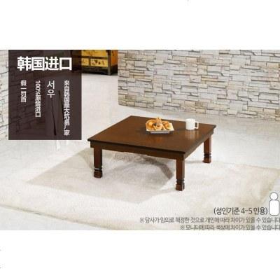 蘇寧放心購韓國進口折疊桌折疊矮桌榻榻米韓式炕桌小炕桌韓式折疊桌懶人桌時度(Doxa)