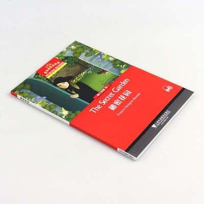 外教社正版黑布林英語閱讀初二年級9秘密花園附mp3音頻中學生英語學習課外閱讀英語學習工具書外語學習英語學習書籍