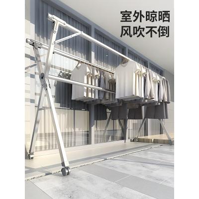不銹鋼落地晾衣架阿斯卡利折疊室內外伸縮家用陽臺曬被子涼衣服架子桿