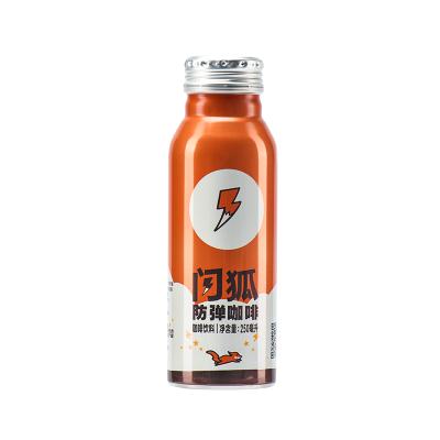 闪狐 防弹咖啡即饮咖啡网红饮料瓶装咖啡无添加糖抗饿250ml*12瓶