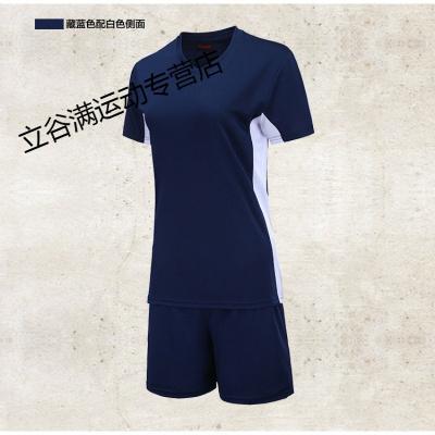 新款排球服裝男款短袖上衣羽毛球服女款衣服夏季吸汗球運動隊服