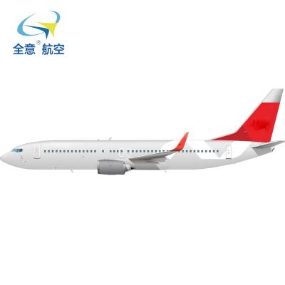 飛機餐廳 真飛機載人 豪華飛機餐廳 經典大眾型餐廳 全意航空飛機餐廳招商 飛機整機