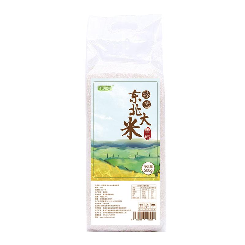 禾园常 东北大米 圆粒米 臻选小香稻