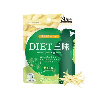 【燃脂瘦身】ISDG 三昧diet瘦身 左旋肉堿白蕓豆精華片 90片/袋