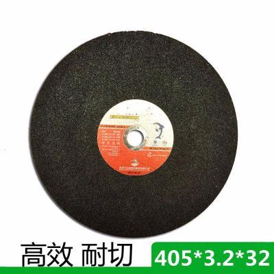 阿斯卡利切割片 405(400)*3.2*32 砂輪片 金屬切片樹脂切割片 (405*3.2*32)黑25片