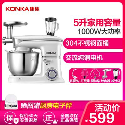 康佳(KONKA)KM-904廚師機家用全自動多功能和面機揉面機攪拌機打蛋器料理機電子式旋鈕式 象牙白五合一