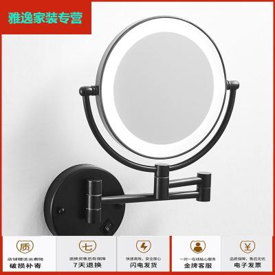 放心購浴室壁掛LED化妝鏡帶燈感應衛生間折疊伸縮雙面梳妝鏡子簡約新款