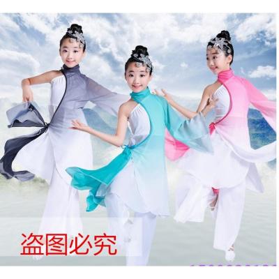 水墨舞古典舞演出服女民族舞蹈服裝秧歌服練功服扇子舞飄逸中國風